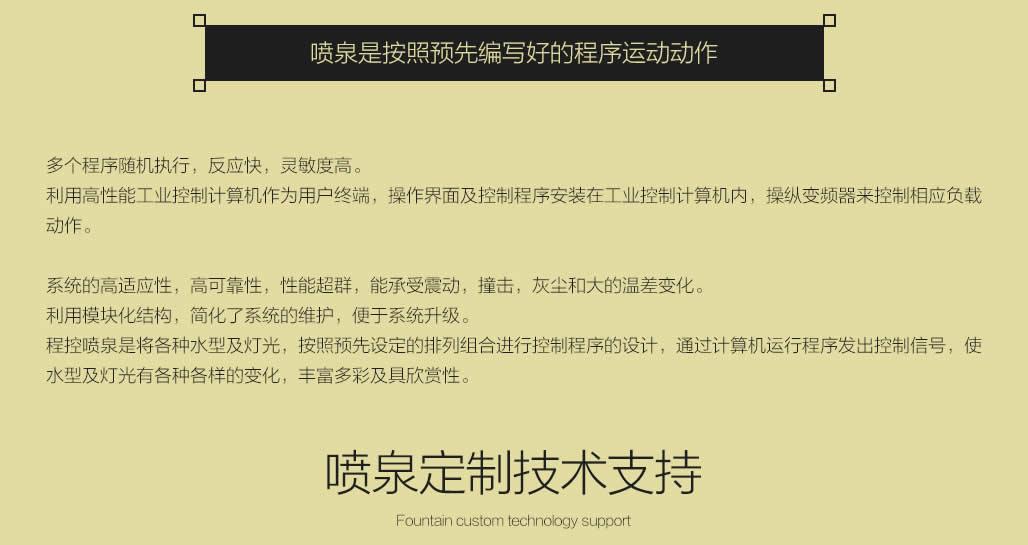 四川景观石批发公司哪家好