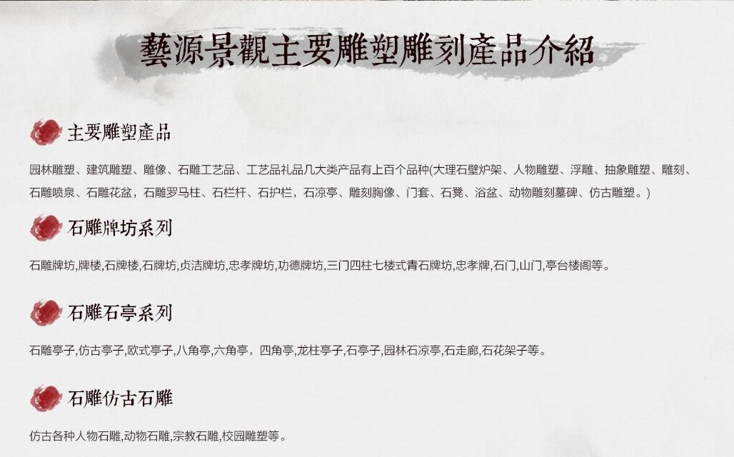 四川动物雕塑厂家