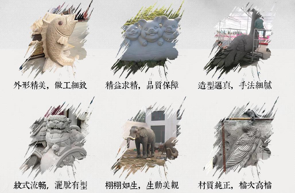 四川动物雕塑施工厂家