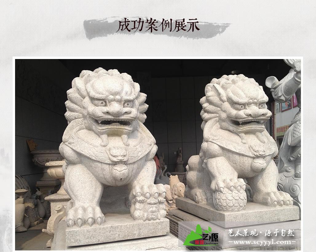 四川动物雕塑施工价格