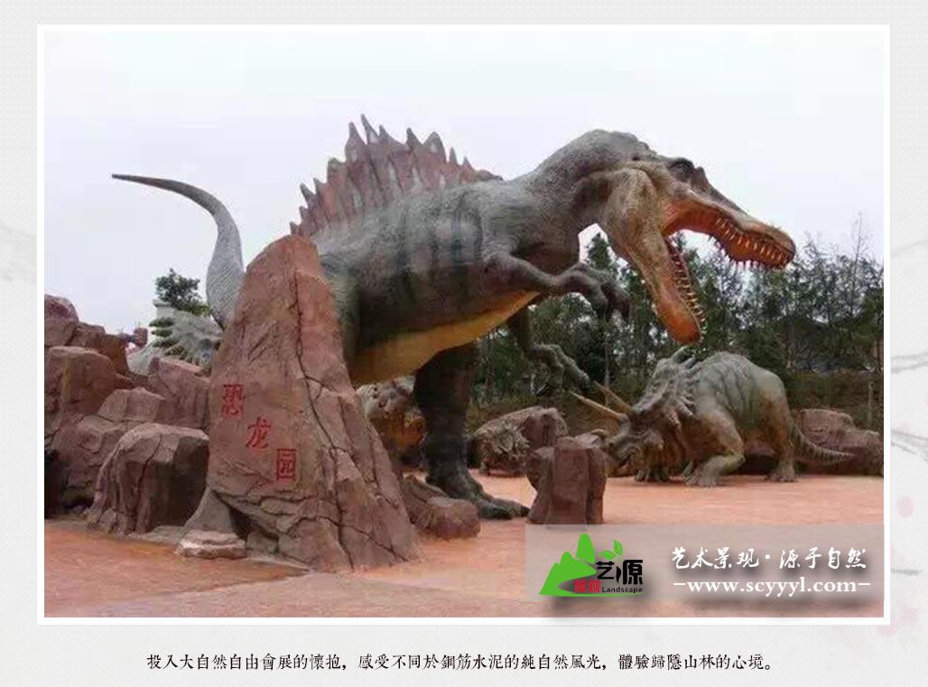 四川动物雕塑