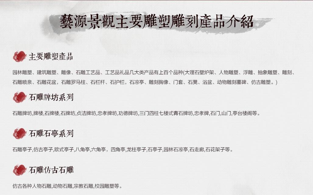 四川人物雕塑厂家