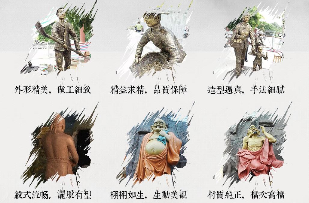 四川人物雕塑施工厂家