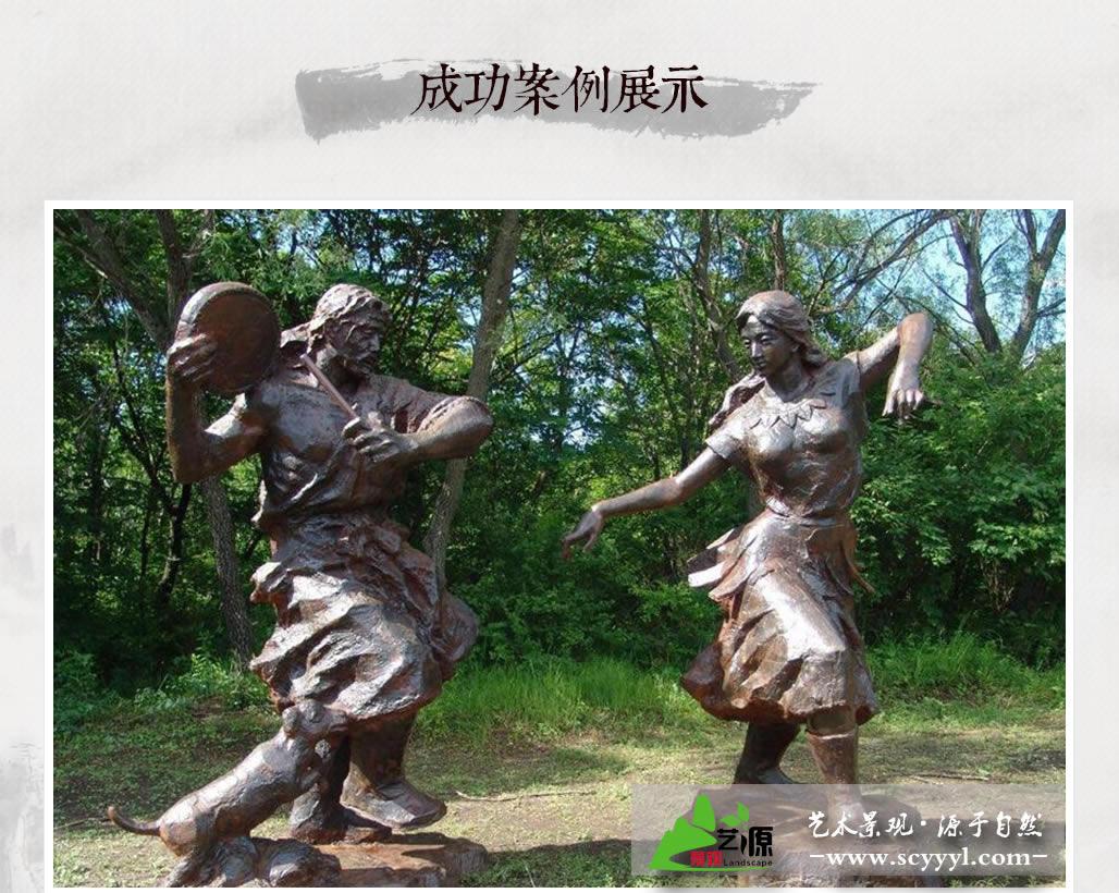四川人物雕塑公司