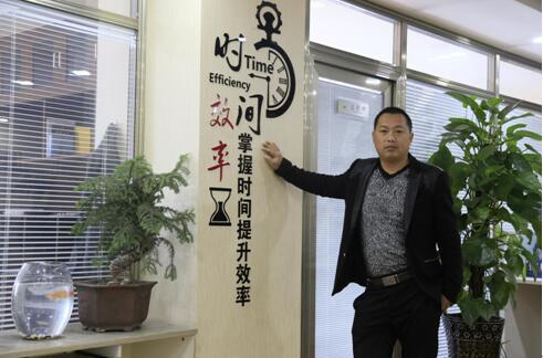 四川塑石假山设计师