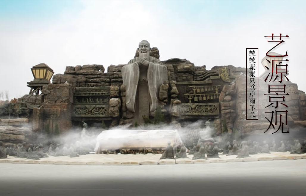 四川人工塑石