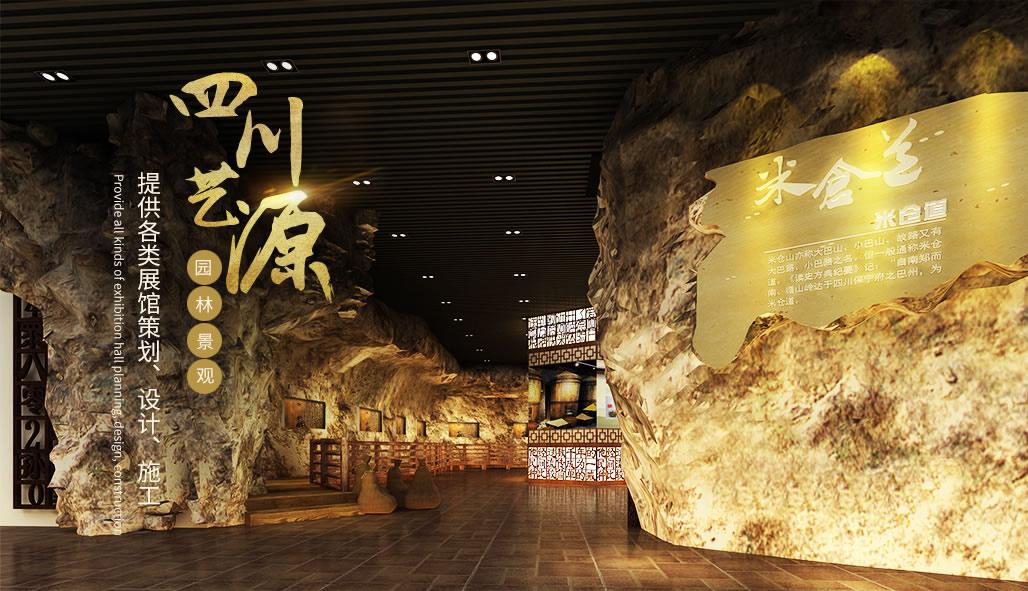 四川博物馆场景