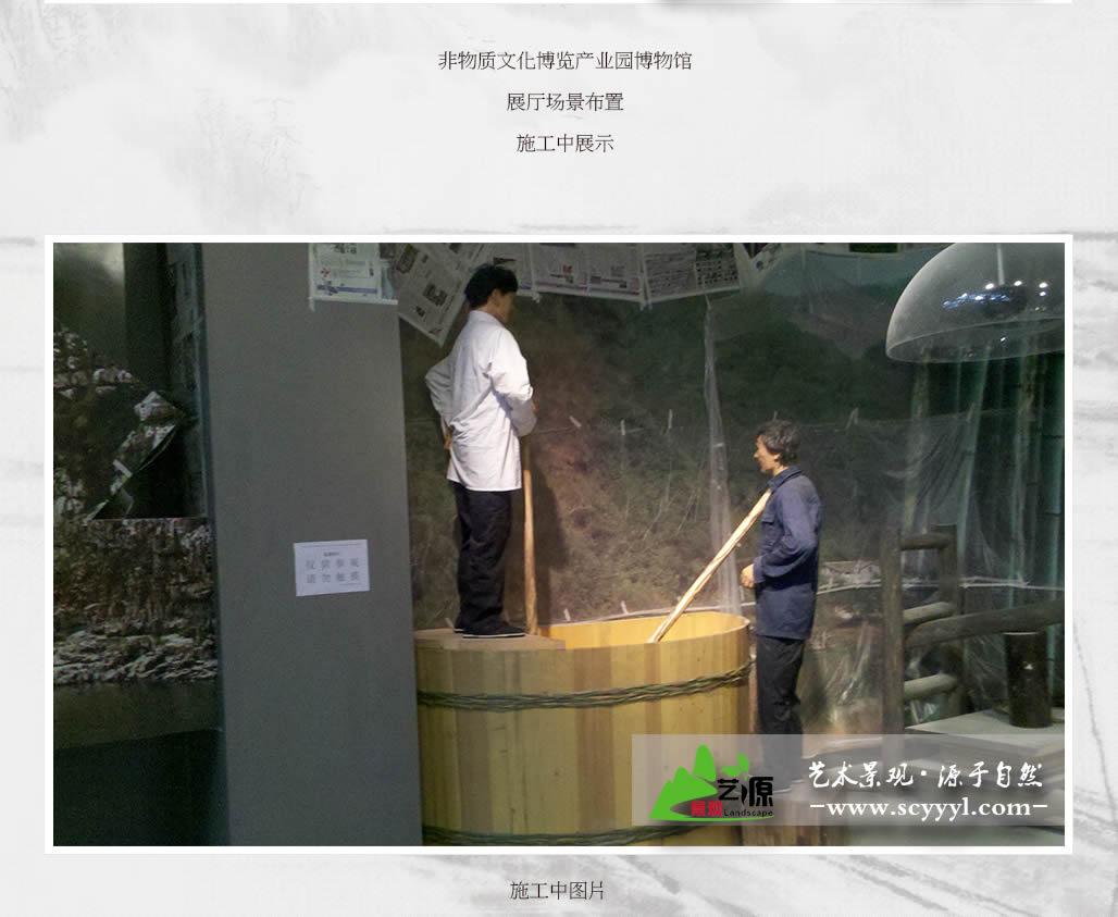 四川假山雕塑施工