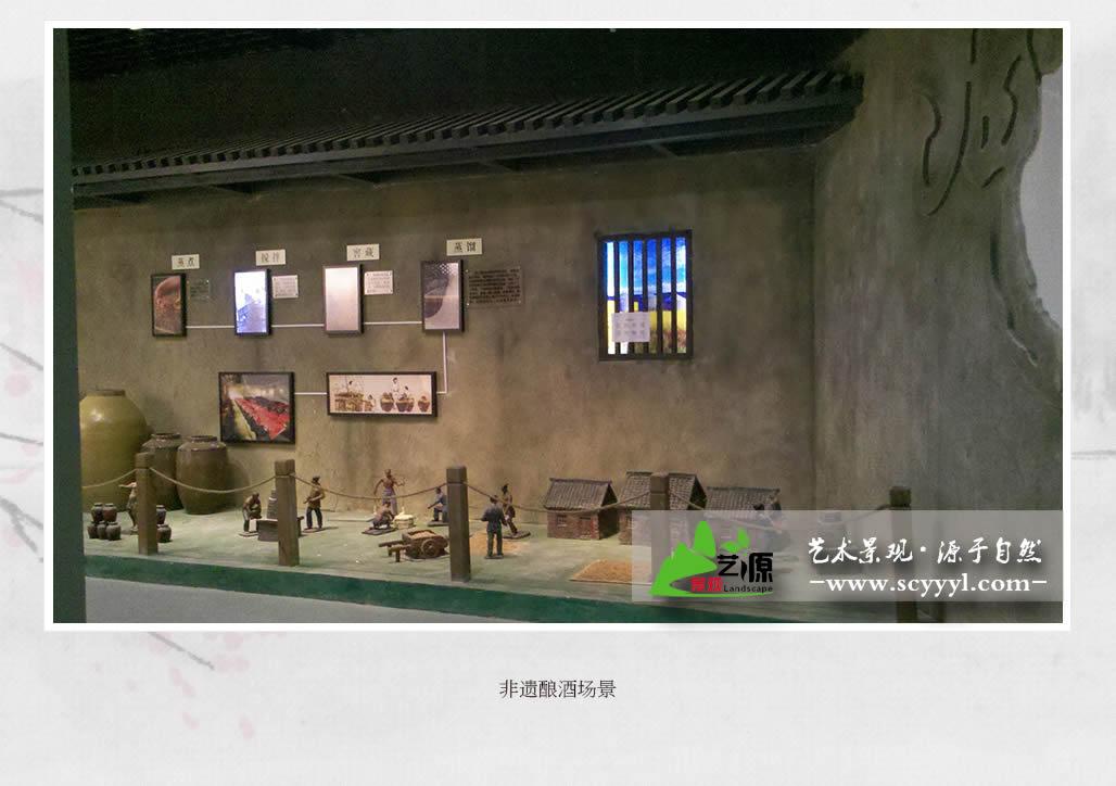 四川假山雕塑施工公司
