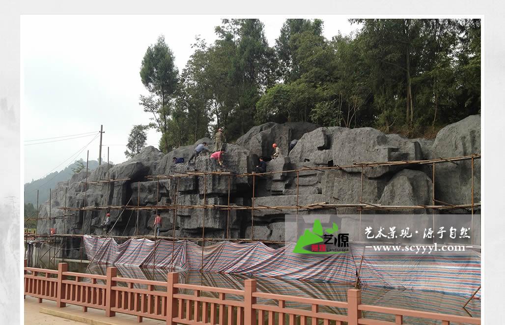 四川GRC翻模塑石假山厂家