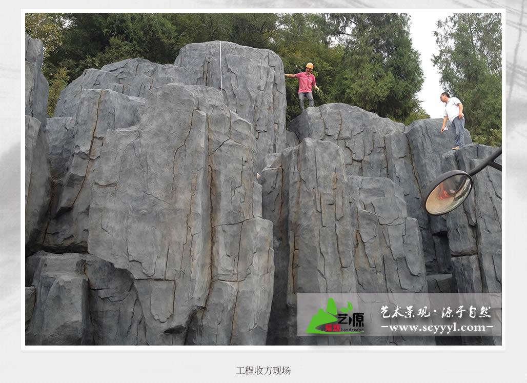 四川GRC翻模塑石假山施工厂家