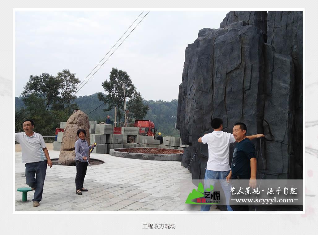 四川GRC翻模塑石假山施工价格