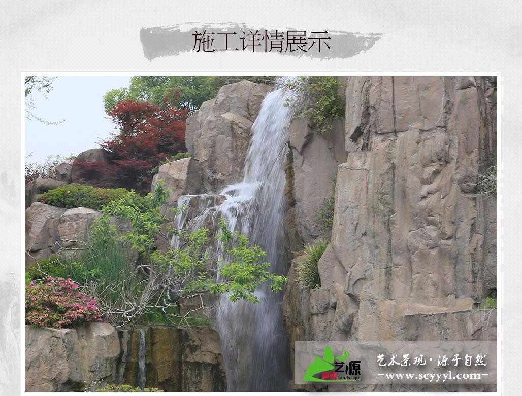 四川人工塑石厂家