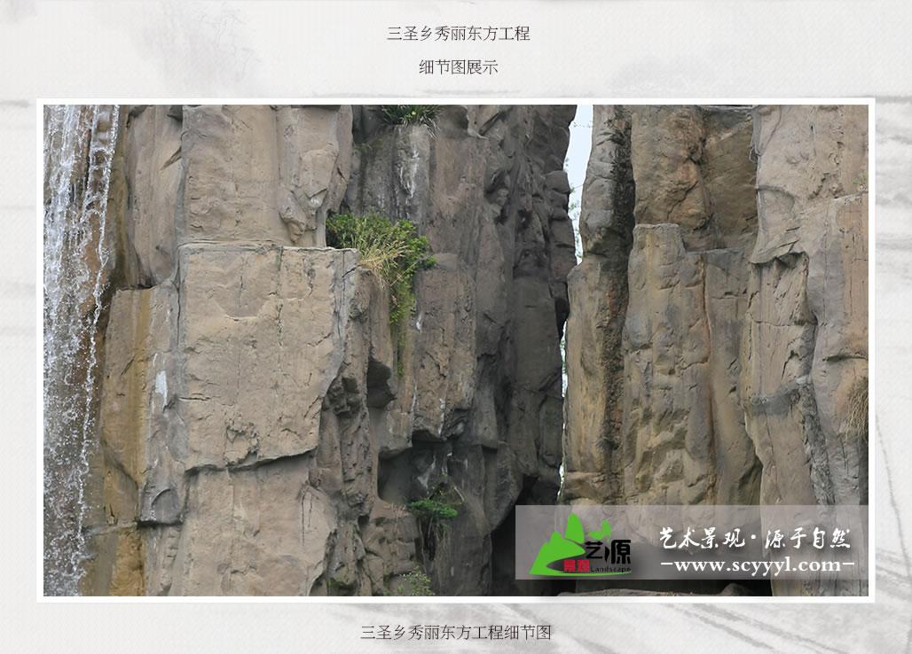 四川人工塑石施工