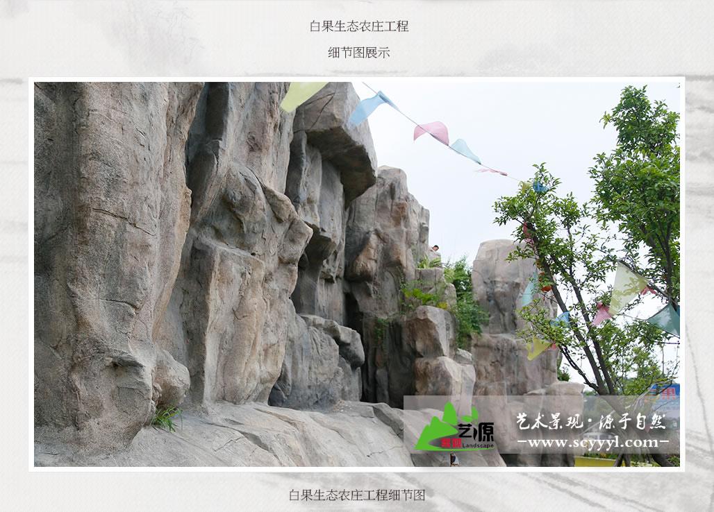 四川GRC翻模塑石施工