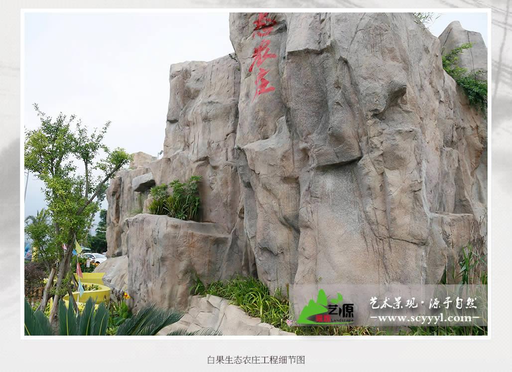 四川GRC翻模塑石施工价格