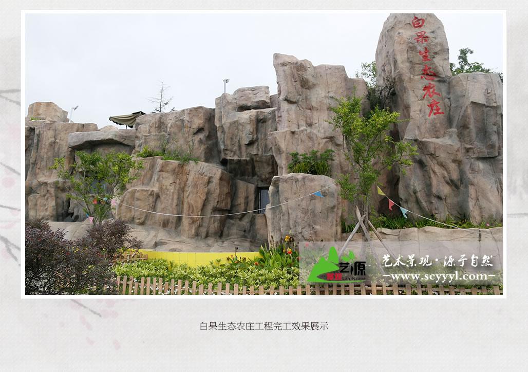 四川GRC翻模塑石施工厂家