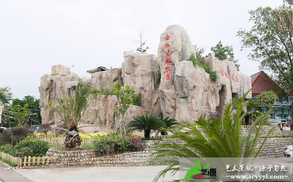 白果生态农庄GRC塑石假山