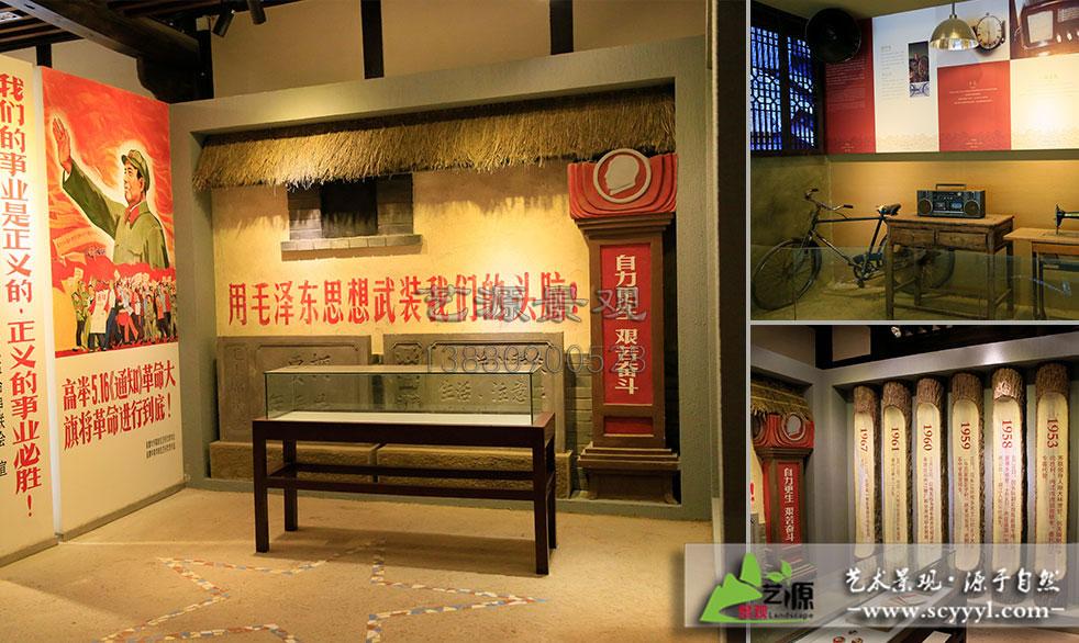四川假山雕塑厂家