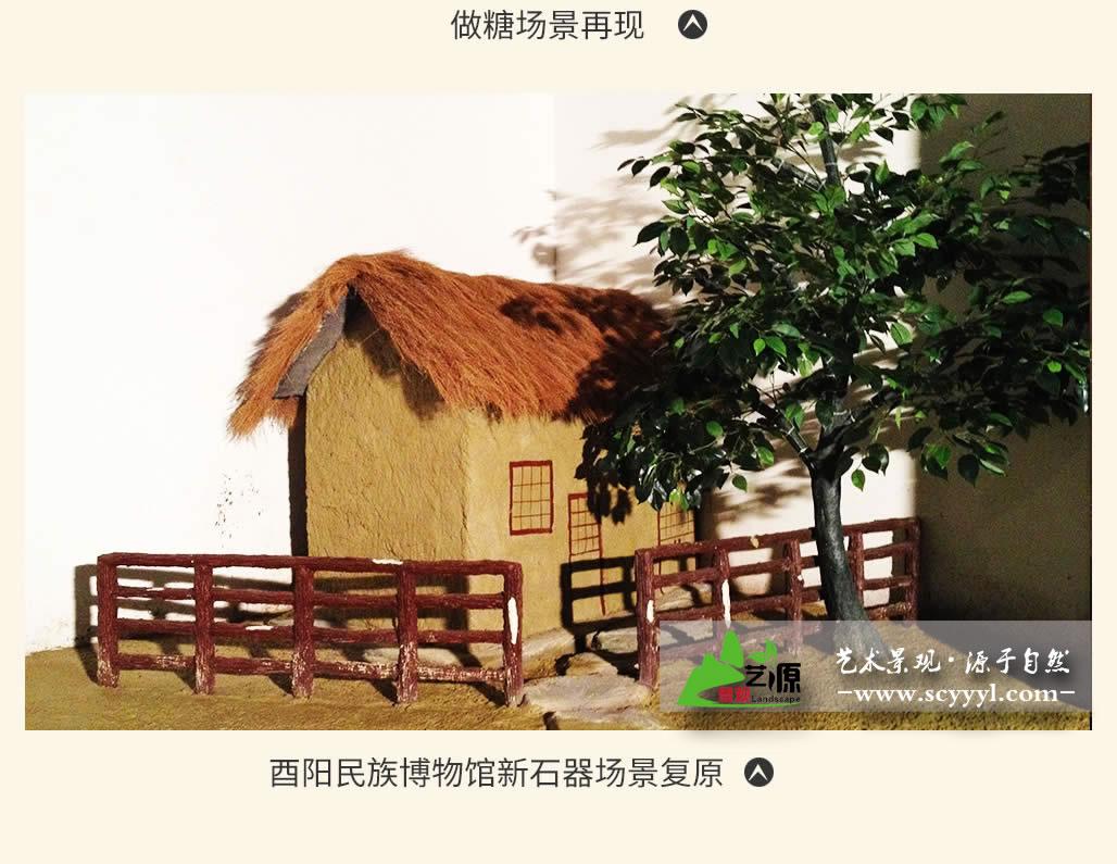 四川景观石批发厂家