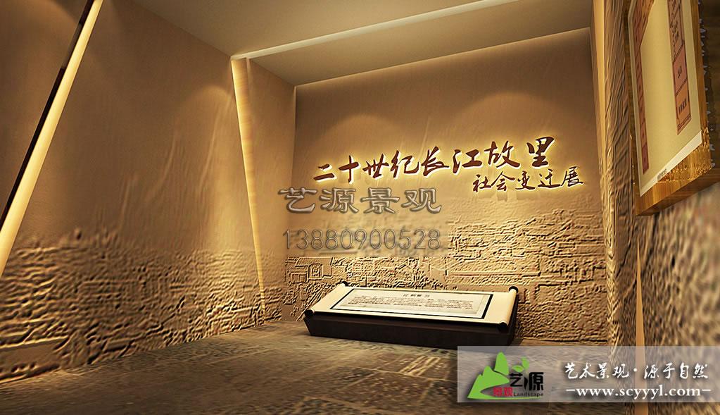 范长江故居场景展示