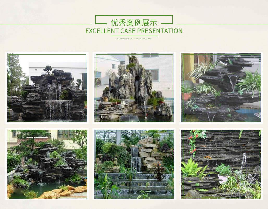四川天然石假山:虎劈石