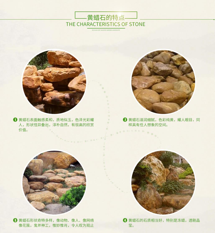 四川天然石假山施工价格