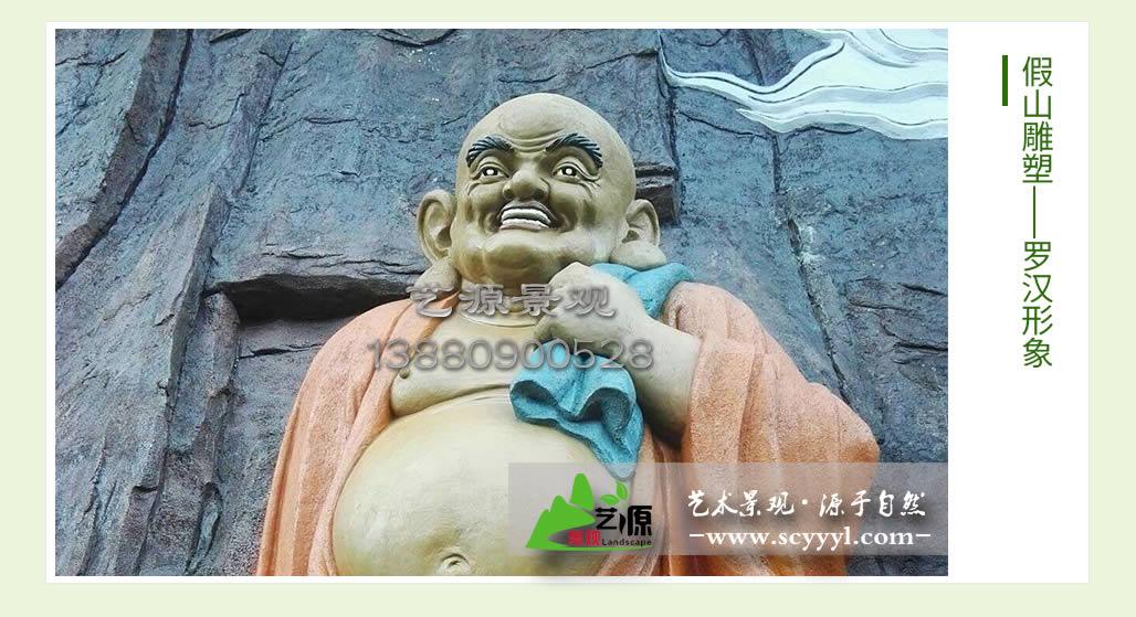 四川假山雕塑设计