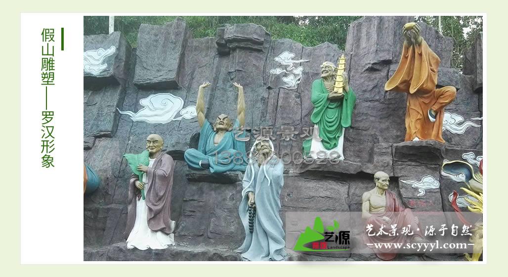 四川假山雕塑案例