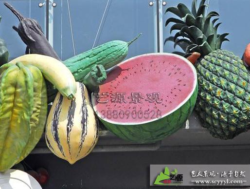 水果雕塑展示