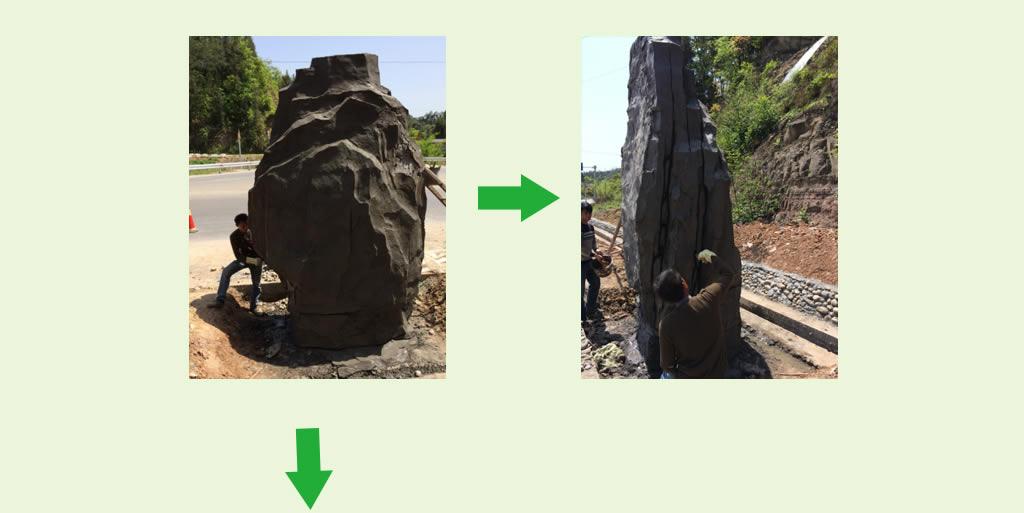 四川人工塑石施工中效果