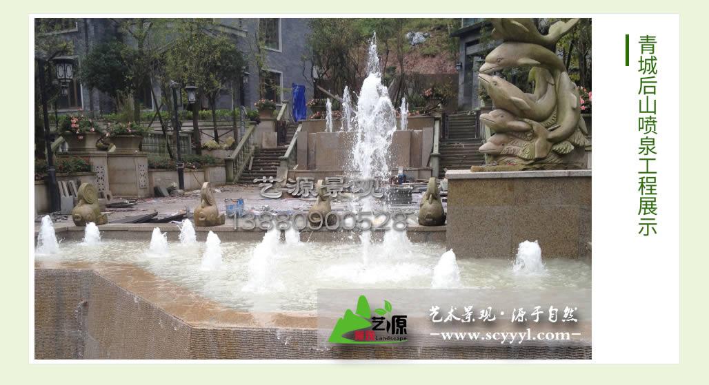 喷泉景观制作哪家好