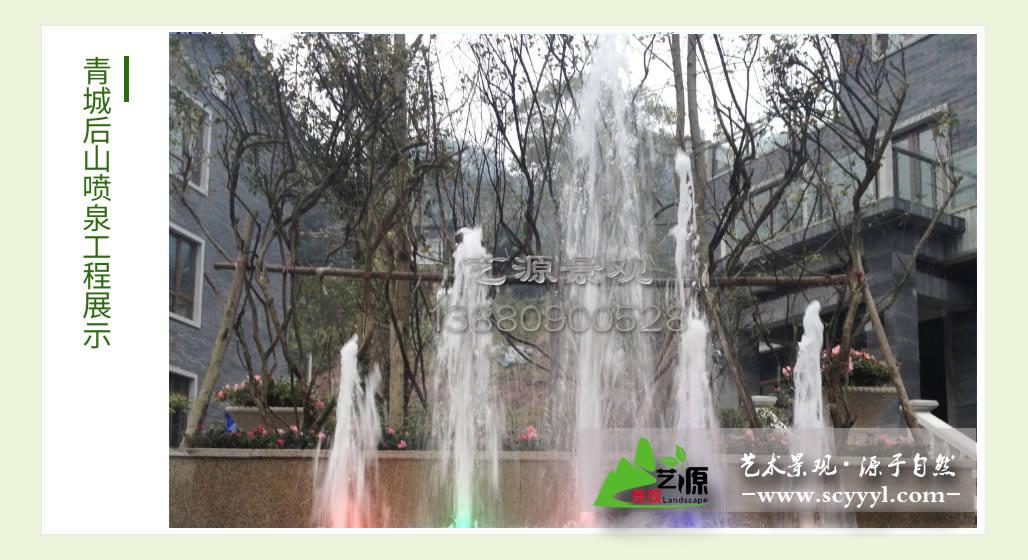 喷泉景观制作团队