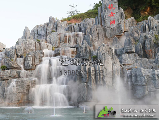 假山喷泉制作
