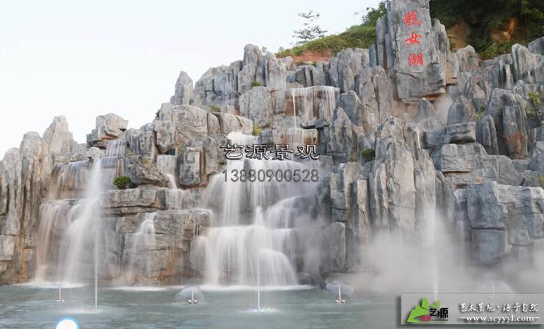 四川假山喷泉