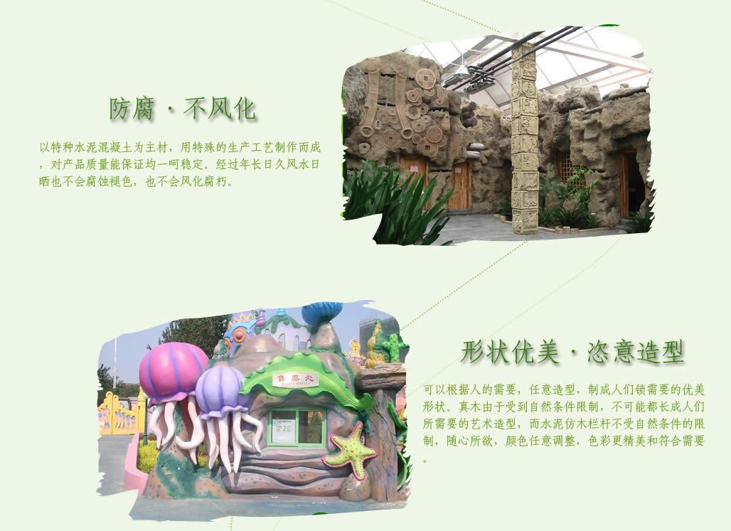 四川塑石外墙施工