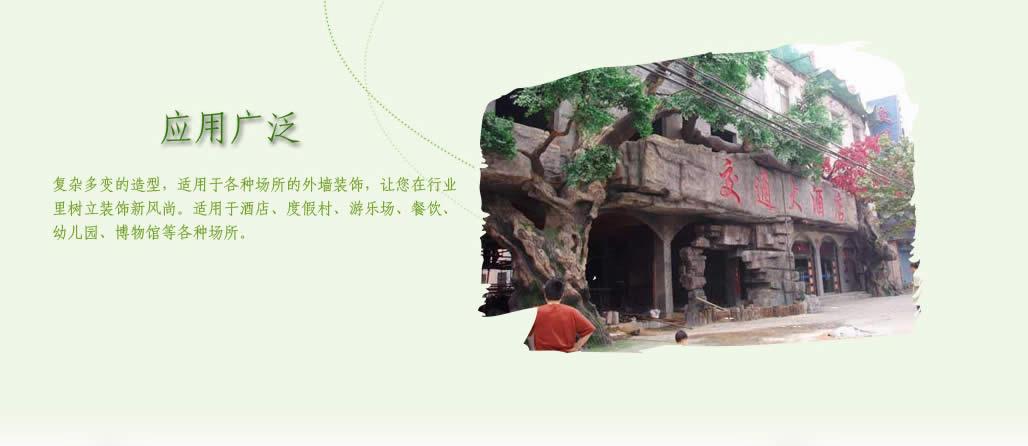 四川塑石外墙制作公司