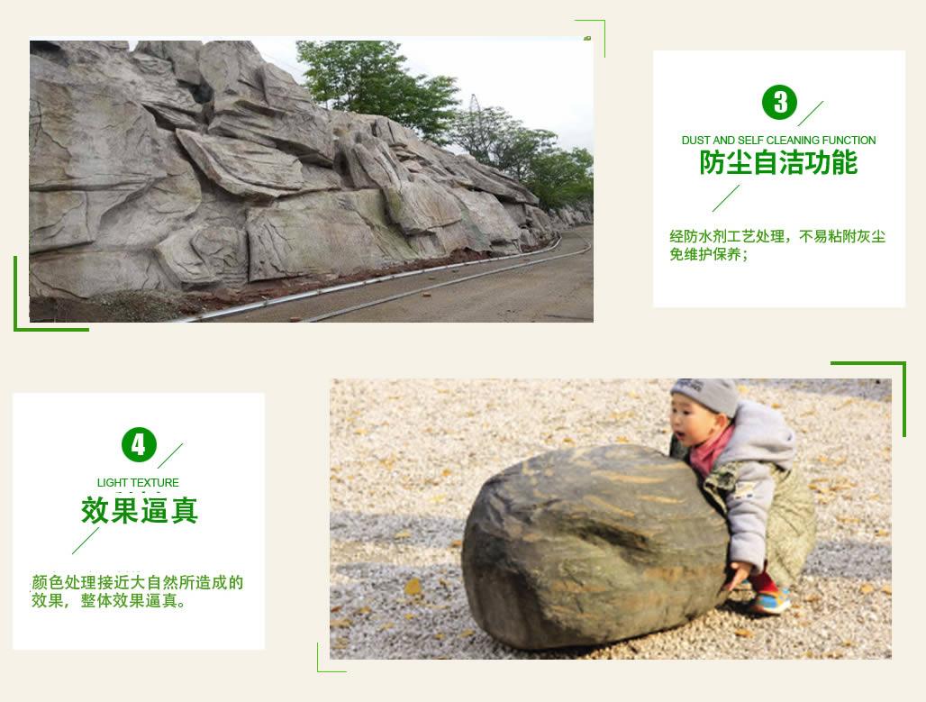 四川塑石护坡施工