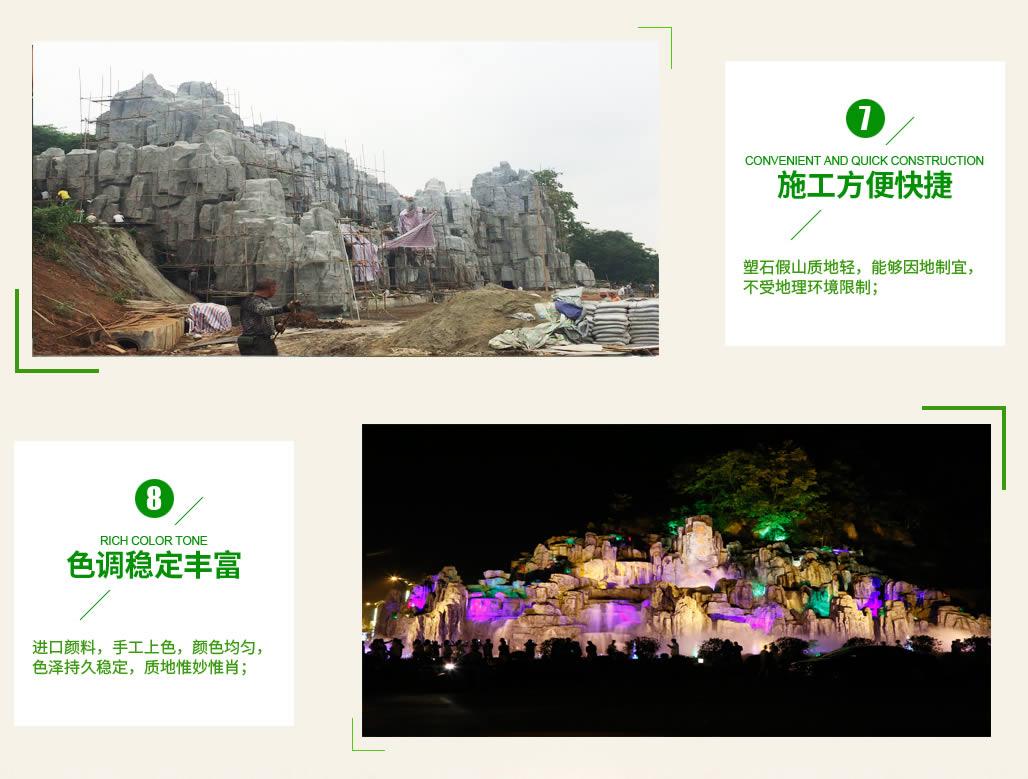 四川塑石护坡制作优势