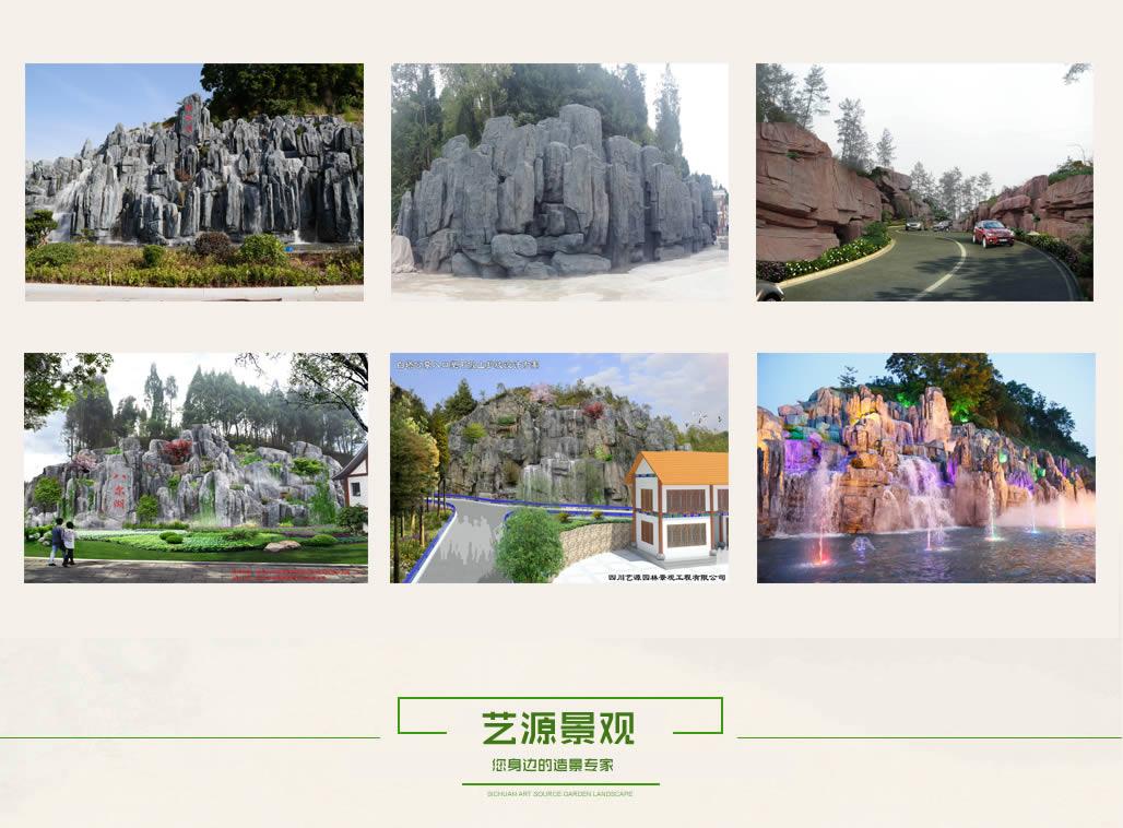 四川塑石护坡制作流程