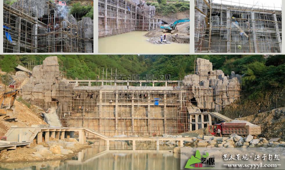 四川塑石假山制作过程