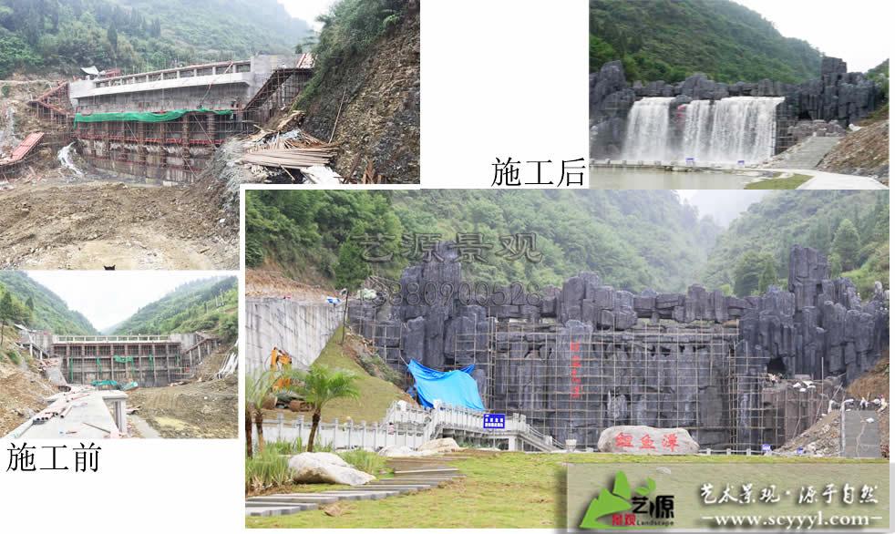 四川塑石假山施工对比图