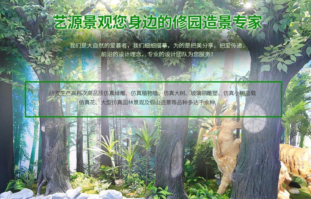 四川仿真树制作