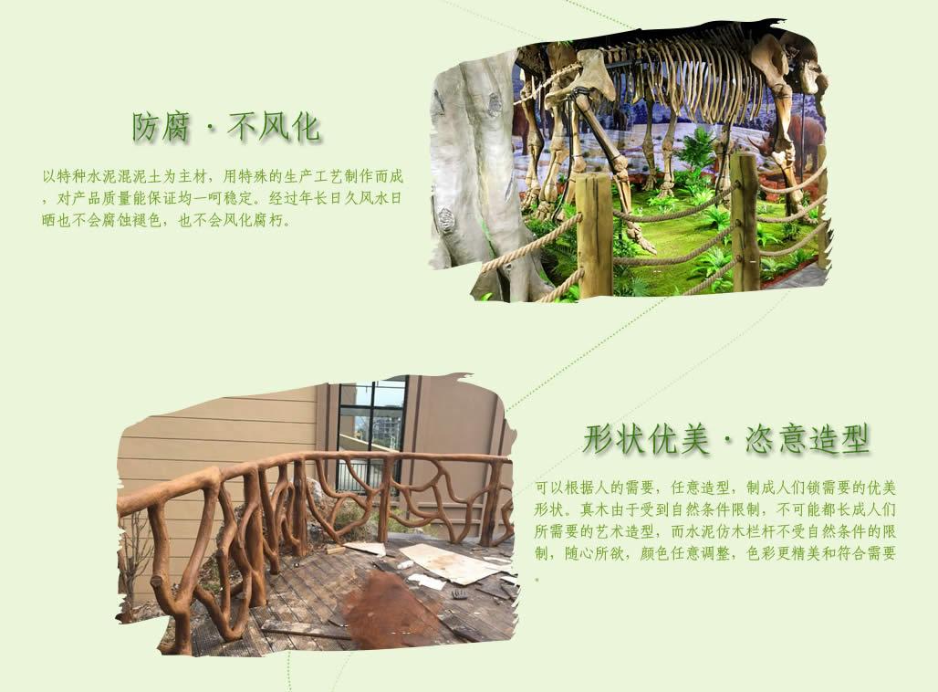 四川仿木栏杆优势展示