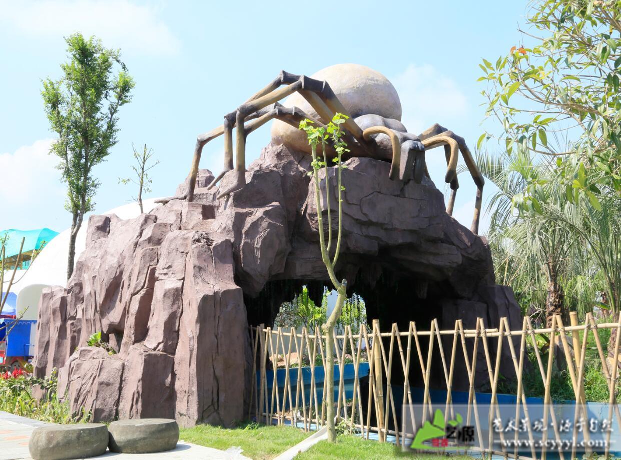 西江月·青年素质教育基地水上乐园人工塑石项目