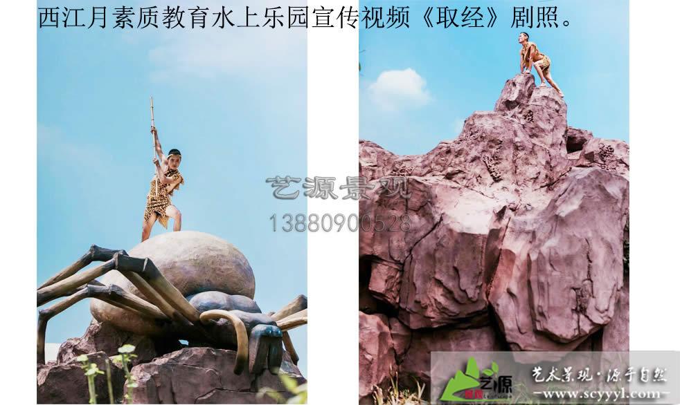 四川塑石门头完工水上乐园宣传图