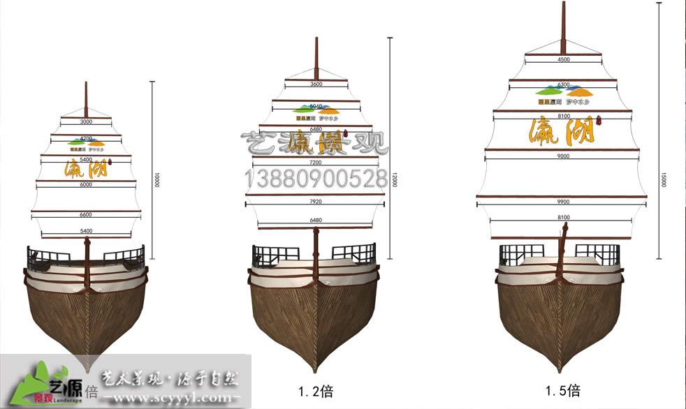 四川仿真船设计图