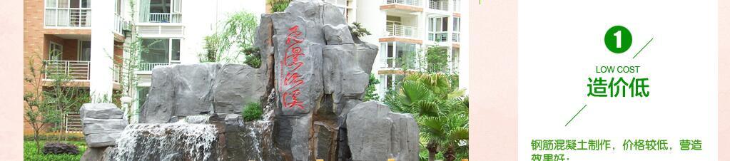 四川塑石景石制作