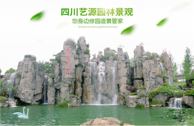四川GRC翻模塑石假山