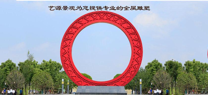 成都城市雕塑